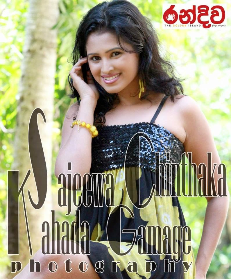 Nilukshi Madushika tele drama actress