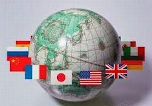 Indonesia Dianggap Mampu Jadi Pemimpin Dunia