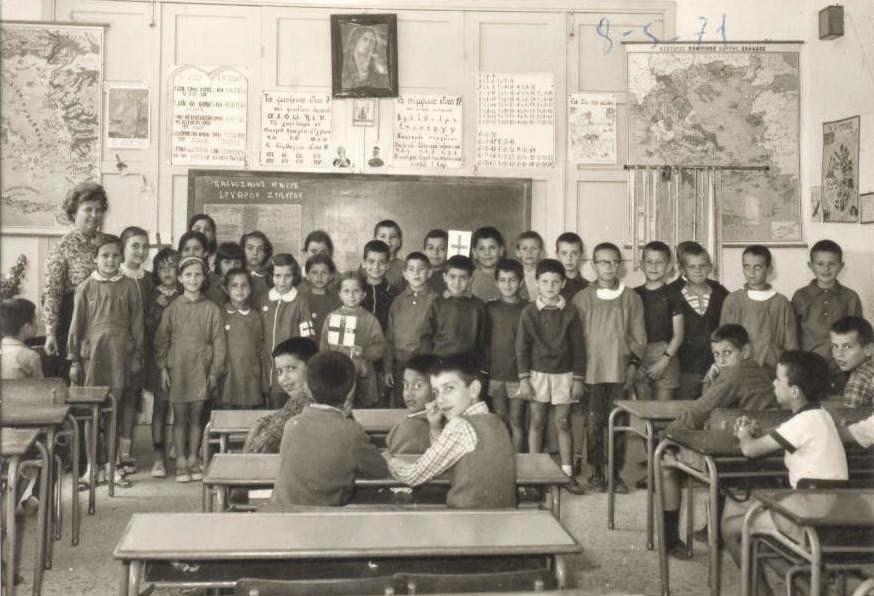 Αναμνήσεις από το 3ο Δημοτικό σχολείο Έδεσσας (8 ασπρόμαυρες φωτογραφίες)