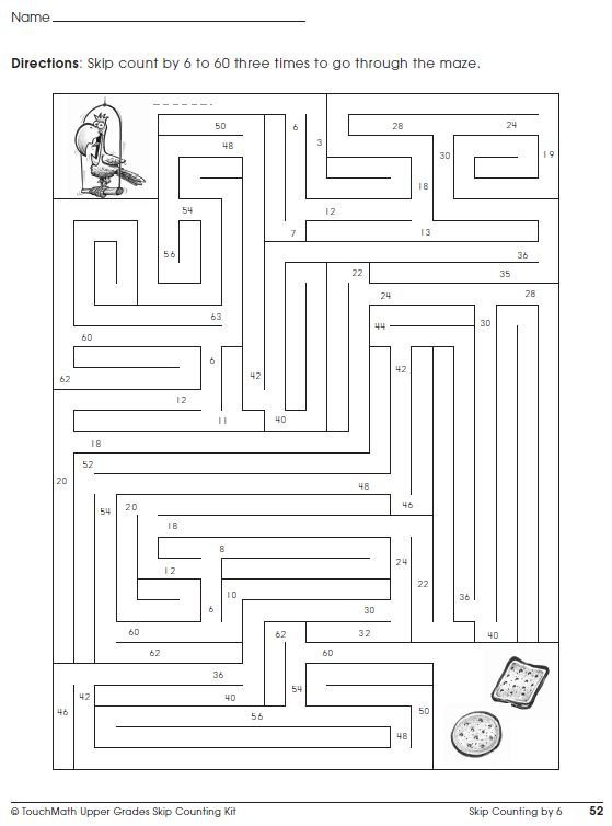 Counting by 5s worksheet maze