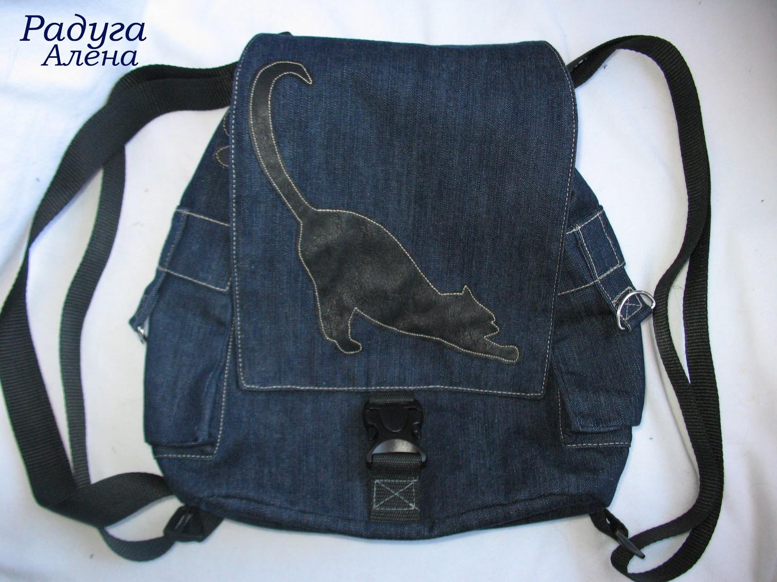 купить мягкую небольшую но вместительную сумку женскую онлпйн