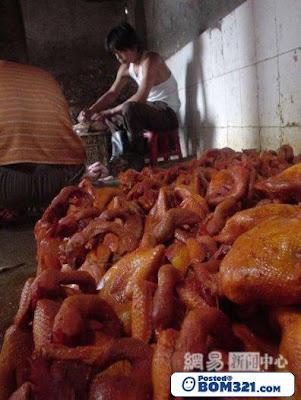 Jual Bangkai Ayam