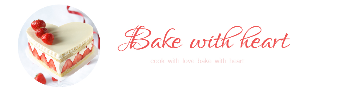 Cook with love Bake  with  heart