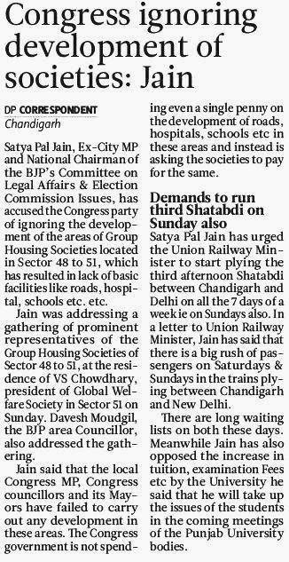 Congress ignoring development of societies : Satya Pal Jain   Demands to run third Shatabdi on Sunday also