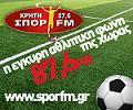 Spor fm - Ηράκλειο