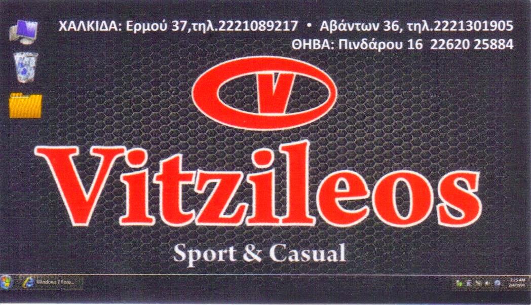 BITZILEOS