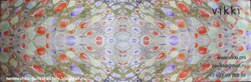 """Виктория Афанасьева - показ """"Весна - Лето 2014"""" - """"Свет навынос"""""""