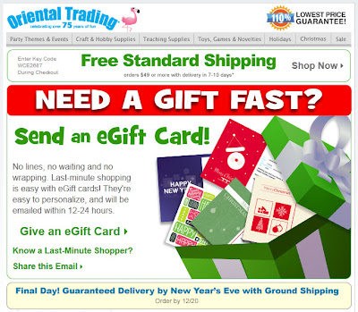 Click to view this Dec. 20, 2011 Oriental Trading email full-sized