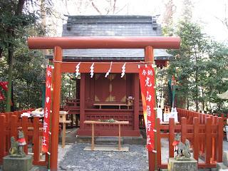丸山稲荷社