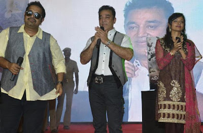 Vishwaroopam 2 Music Launch,Vishwaroopam 2 Music Launch stills,cast,trailer