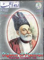 UrduDigestApril2011urdunovelistblogspotcom - Urdu Digest April 2011