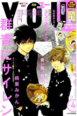 YOU(ユー) 2016年04号 rar free download updated daily