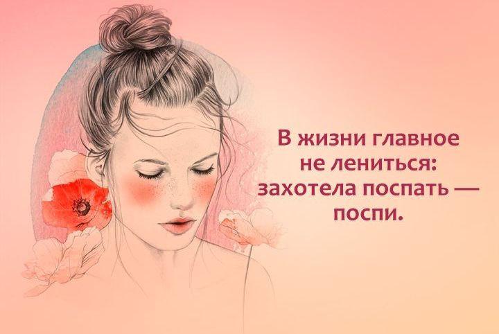 14 открыток о женщинах и мужчинах