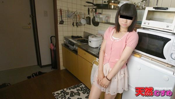 JAV UNCENSORED Ryoko Uchida12011501