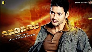 Aagadu Tamil Dubbed Movie Online
