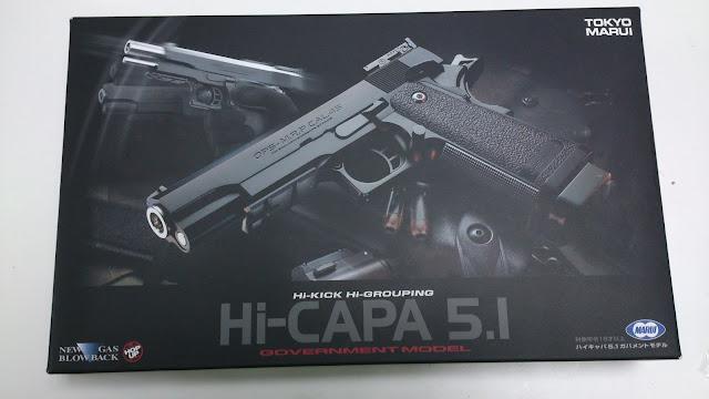 Hi CAPA 5.1 pistol