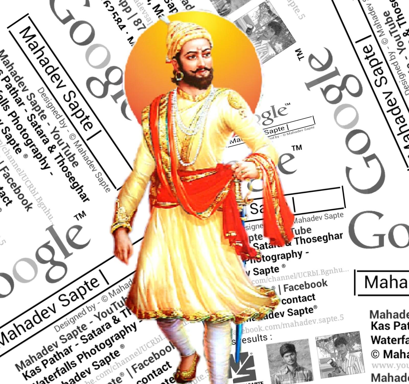 Hd wallpaper shivaji maharaj - Shivaji Maharaj New Hd Photos With Mahadev Sapte Google Result