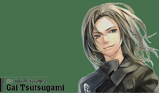 Gai Tsutsugami (CV: Yuuichi Nakamura)
