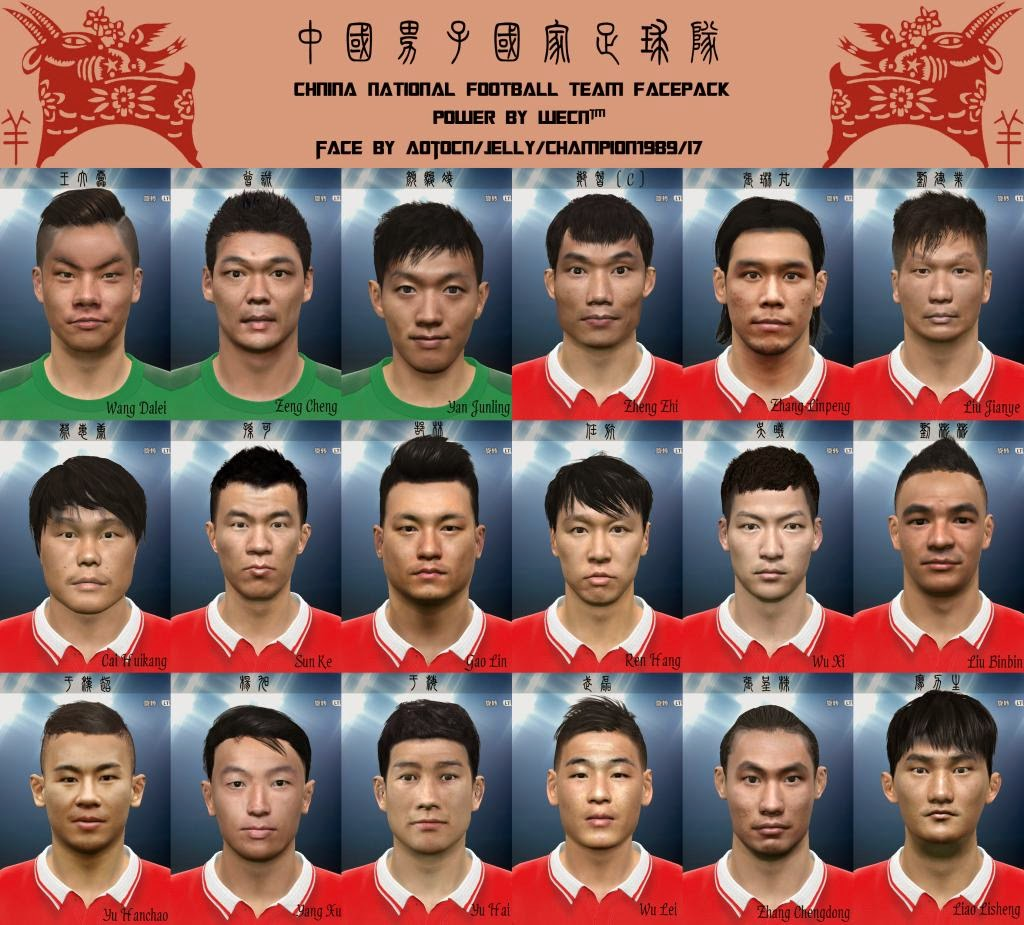 Download PES 2015 China NT Facepack by Jelly
