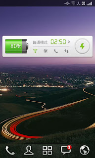 GO Battery Saver apk logo green widget