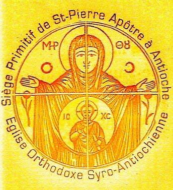 Chiesa Ortodossa Siro Antiochiea