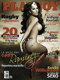 Download Revista Playboy Venezuela   Dezembro 2011 Baixar