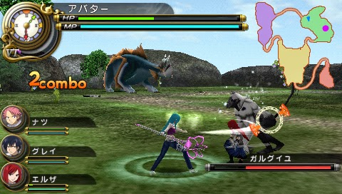 download game fairy tail portable guild 2 psp iso