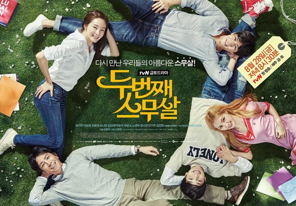 Second Time Twenty Years Old Subtitle Indonesia English Full Episode
