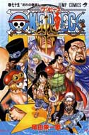 One Piece Manga Tomo 75