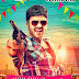 Manoj's Current Theega (2014) Mp3 Audio Songs Listen Online Download | Mp3trackshere
