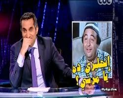 مشاهدة برنامج البرنامج 8/2/2013 يوتيوب youtube كاملة اون لاين مباشر باسم يوسف بالامس الجمعة