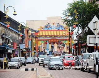 Kampung Cina