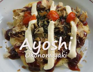 ayoshi okonomiyaki