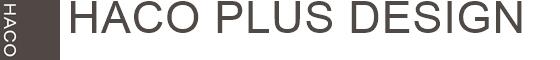 【HACO PLUS DESIGN】 建築設計事務所 (有)ハコプラスデザイン