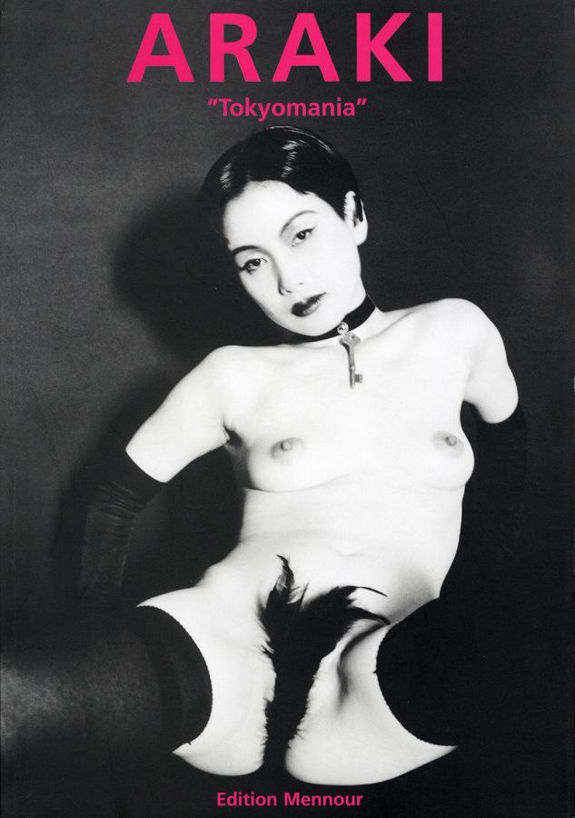 Nobuyoshi Araki. 荒木 経惟