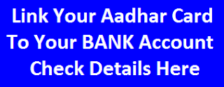 state bank of india sb account opening form pdf