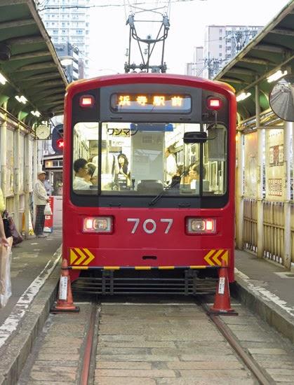 Hankai Uemachi Line Streetcar Tennoji Osaka
