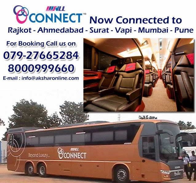 SVLL Connect Bus Services - For Booking call us on 07927665284, 8000999660 Akshar Infocom E-mail : info@aksharonline.com Website  www.aksharonline.com