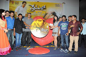 Premalo ABC Movie Audio Release Function-thumbnail-19