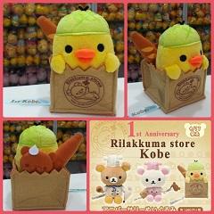 2015 Kobe Store 1st Annivesary LE