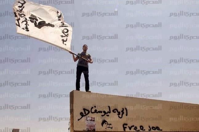 مصر: شباب 6 إبريل تدعو لمواجهة النظام ضمن حملة «جبنا آخرنا».