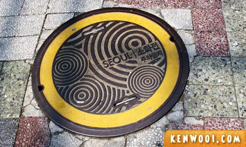 manhole seoul korea