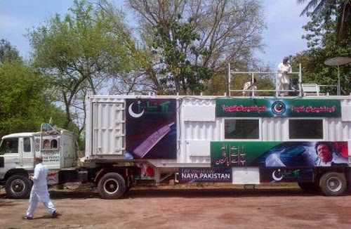 Luxury Container Ready for Imran Khan Hosts during 14 August Azadi March