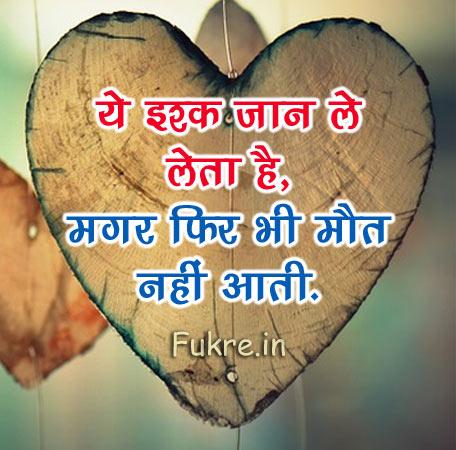 love hindi quotes profile picture best multi