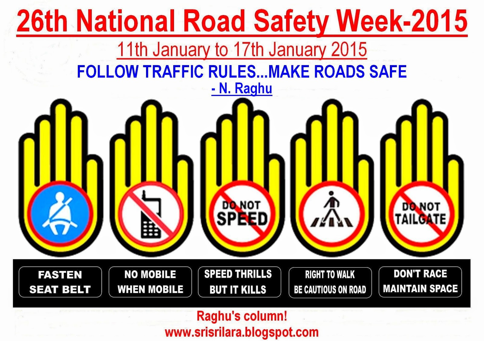 essay on national safety day Find information about national safety day / week, its campaign, theme,  of  safety messages and slogans distribution, essay competitions, safety awards.