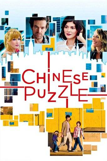 Chinese Puzzle (2013) ταινιες online seires oipeirates greek subs