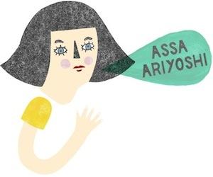 Assa Ariyoshi
