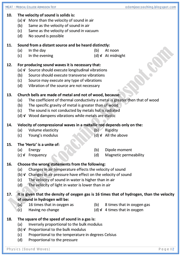 mcat-physics-sound-waves-mcqs-for-medical-entry-test