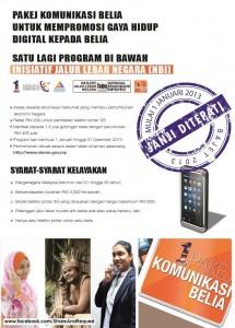 Permohonan Rebat RM200 Telefon Pintar 3G (Smartphone) Untuk 1.5 Juta