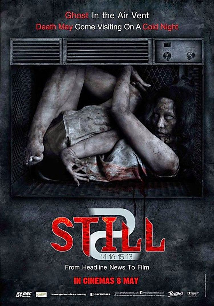 Still 2 – Legendado